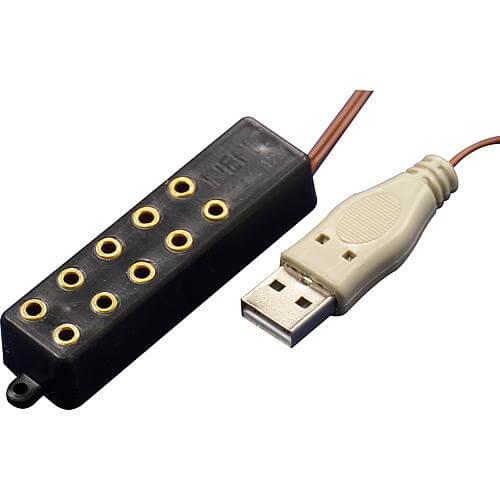 5-fach Verteiler mit USB